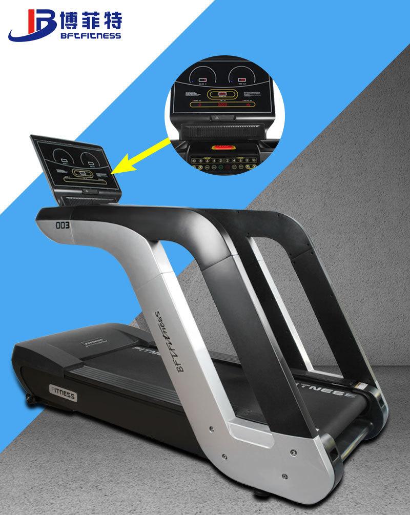 智能商用跑步机