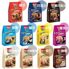 意大利进口零食loacker莱家粒粒威化饼干11个口味 110g*12袋/件