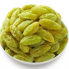 现货直销绿香妃葡萄干500g袋新疆特产葡萄干中绿香妃葡萄干果批发
