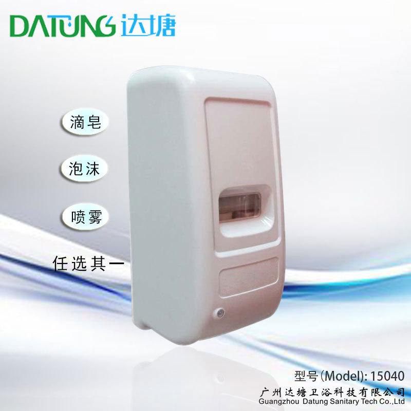 泡沫皂液器 壁挂自动感应皂液盒 喷雾消毒 广州达塘 可一次性袋装