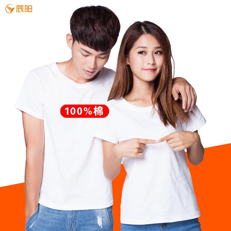 批发空白T恤白色纯棉圆领广告文化衫定制logo短袖印字工作服订做