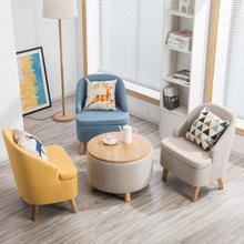 实木布艺阳台桌椅组合休闲椅卧室椅庭院桌椅餐椅现代简约椅创意