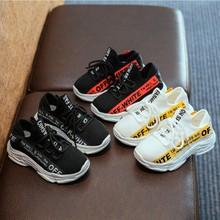 2018新款夏季新款童鞋批发 韩版时尚儿童网鞋男童跑鞋女童运动鞋