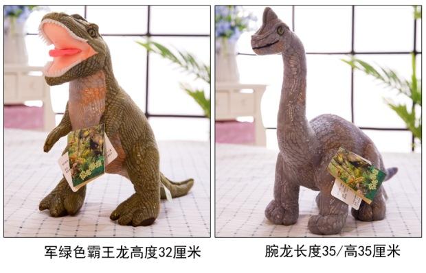 恐龙家族 (14).jpg