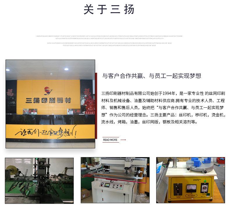 高温烤箱_厂家可定制高温烤箱循环烘箱uv炉固化机防爆推车