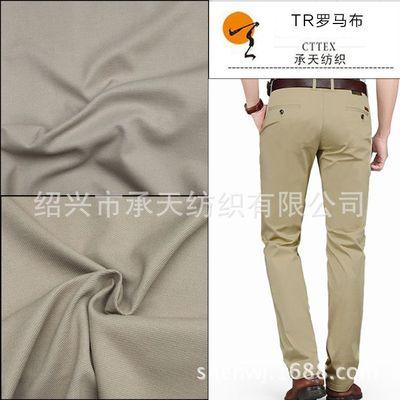 工厂热卖 T/R斜纹布 针织面料 时尚女装裙装弹力批发