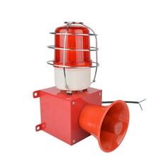 一体化声光报警器STSG-02 工业电子蜂鸣器带网罩 防撞报警器