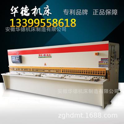 厂家直销液压摆式剪板机小型数控剪板机QC12Y-8*2500摆式剪板机