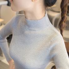 半高領毛衣女 秋冬新款套頭百搭修身緊身針織衫長袖打底衫內搭