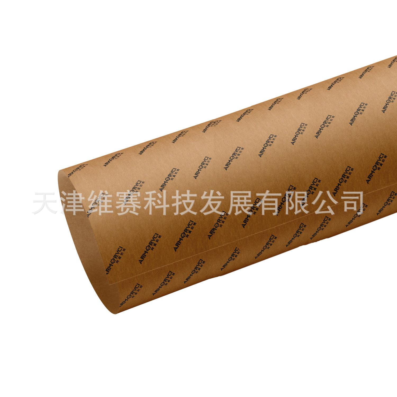 厂家直销防锈纸TVCI多金属气相防锈油纸无毒无味工业采购售后无忧
