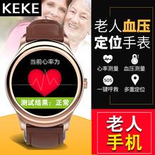 gps定位H11老人成人智能手表电话防丢手环定位追踪跟踪器厂家直销
