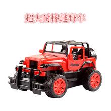 1:18儿童礼品汽车可充电越野玩具车 男孩超大四驱遥控车厂家直销