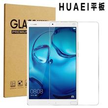 適用于華為matepad pro鋼化膜 華為T5 10寸平板高清鋼化玻璃膜
