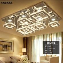 包邮豪华变光LED现代简约时尚大气水晶灯客厅卧室书房吸顶灯具