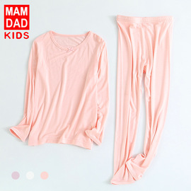 Children's underwear set Qiuyi Qiuku candy color Zhongda children's round neck thin section Qiuyi Qiuku set four seasons wear