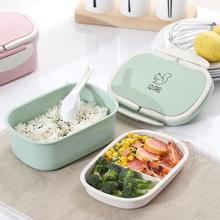 Hàn Quốc thơm hộp hình chữ nhật lúa mì hộp ăn trưa xách tay rơm cầm tay cai trị hộp nhà máy trực tiếp Hộp chiên, hộp ăn trưa