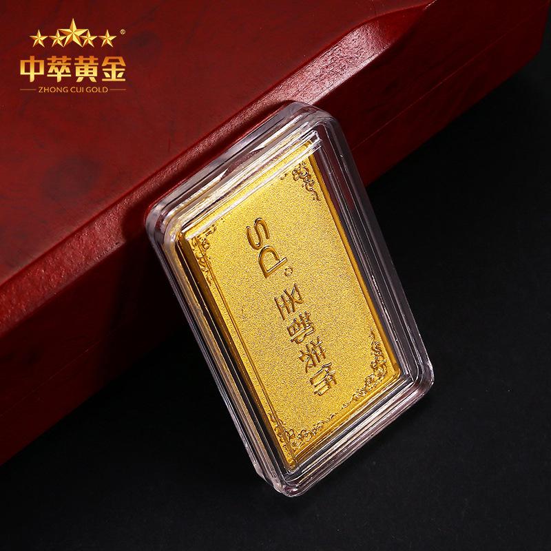 中萃黄金 圣都装饰10g金条