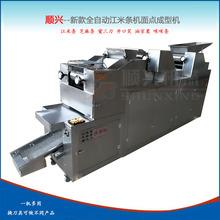 電動江米條機 變頻調速式江米條機 自動撒粉咪咪條機質保一年