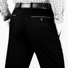 秋冬男装厂家新款中老年男士高腰免烫直筒百搭休闲裤西裤长裤子