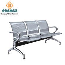 等候排椅機場火汽車銀行超市醫院不銹鋼休息椅廣東辦公家具可訂制