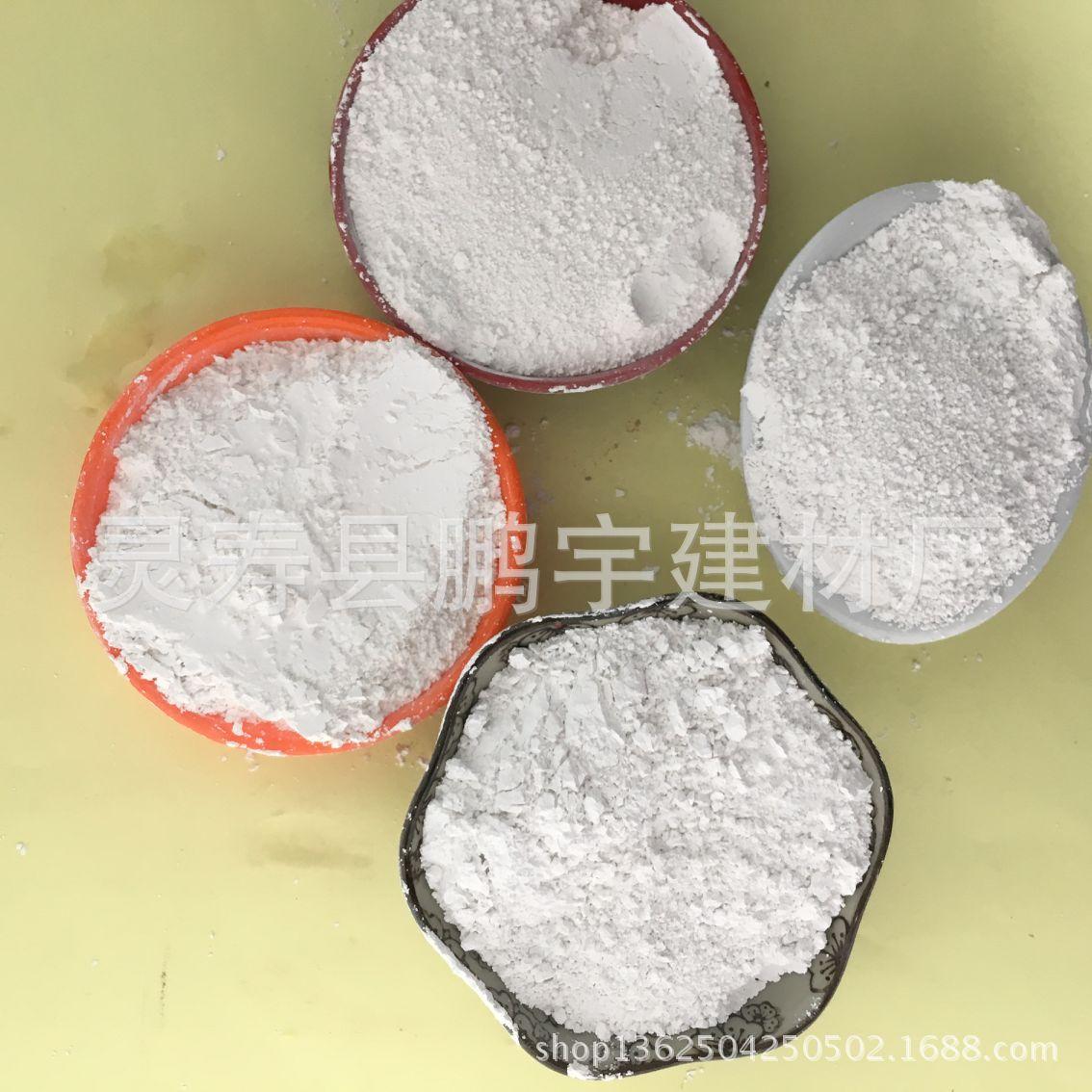 雕塑专用白陶土粉 铸造涂料用陶土 煅烧白陶土粉