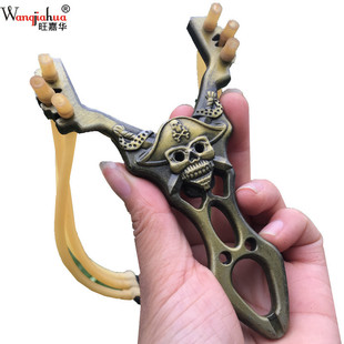Skull personality slingshot creative retro multi-band through slingshot personality green bronze card ball slingshot Amazon