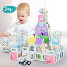 磁力片积木儿童玩具磁铁磁性百变提拉3-4-6-8-10周岁男孩女孩益智