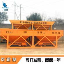 移動式全自動稱重計量水泥砂石大沙微機控制兩倉混凝土配料機1600