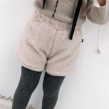 小大牌2019冬款新款童装女童宝宝毛毛?#21487;?#21152;绒短裤