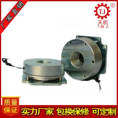 微型失电电磁制动器励磁断电电磁抱闸刹车伺服电机步进电机制动器