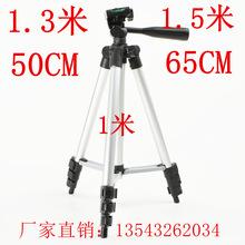 3110 攝影相機三腳架 手機三角架 投影儀三角架鋁合金 桌面支架