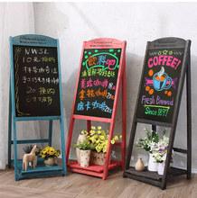 廠銷宣傳支架式立式廣告牌咖啡店餐廳磁性小黑板發光電子熒光板1
