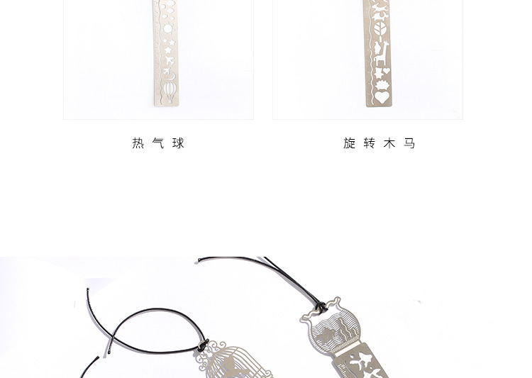 Hollow thin and exquisite metal bookmarks NHHE157739