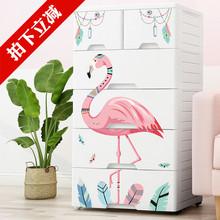 收纳箱火烈鸟塑料储物柜抽屉式收纳柜衣服整理箱儿童玩具收纳盒