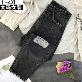In spring, the new large size women's wear loose and thin denim nine-part pants 200 jin trendy broken hole jeans