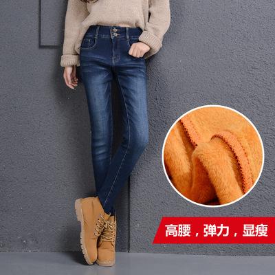 大码女装胖mm秋冬季2018新款加绒牛仔裤双扣小脚铅笔裤女一件代发