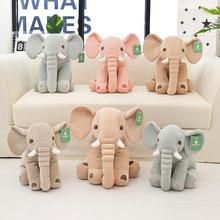 新款羽绒棉毛绒玩具大象抱枕玩偶安抚公仔礼品可一件代发定制批发