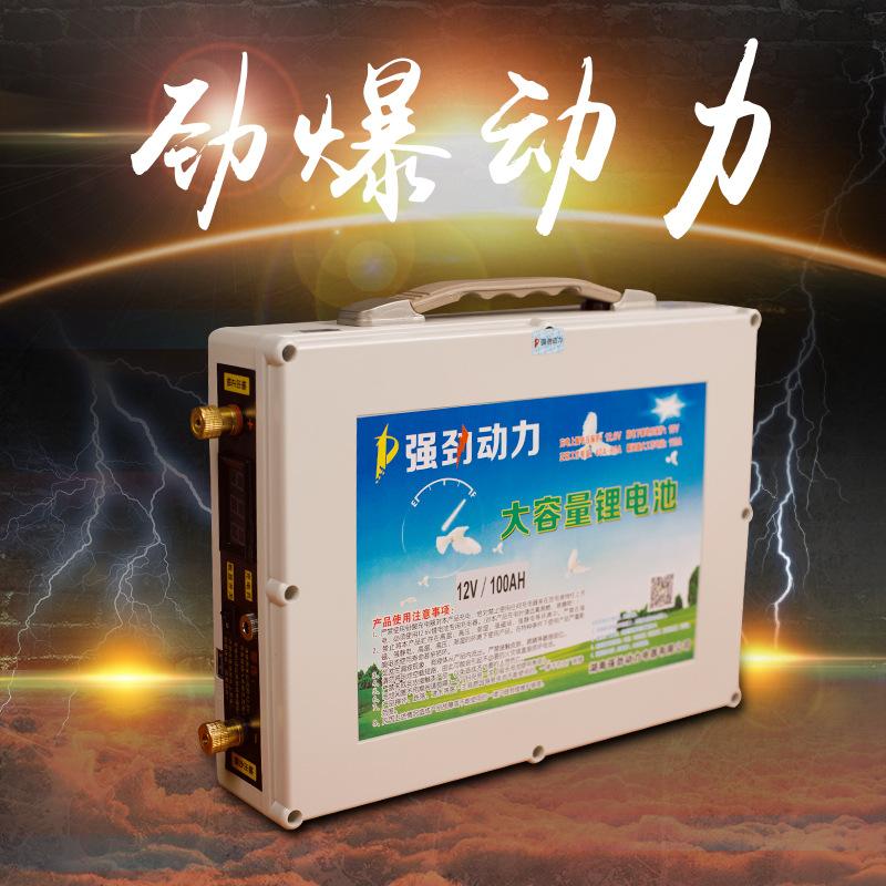 一件代发锂电池12V大容60an80100an聚合物12伏大容量蓄电池锂电瓶