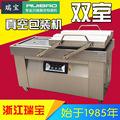 400型真空包装 带印字真空包装机 豆类真空包装机 自动封口包装机