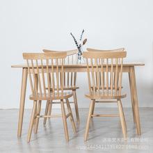 北欧纯实木餐桌 组合家具 白橡木现代简约长方形原木饭桌
