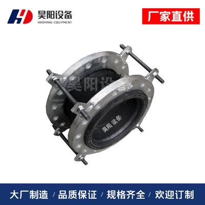 厂家直销橡胶软接头补偿 单球体橡胶软接头 国标可曲挠性  软连接