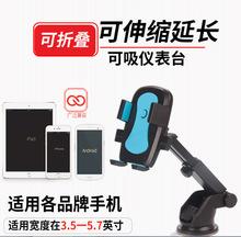 亞馬遜爆款 新款伸縮桿手機支架 多功能車載支架變形金剛廠家直銷