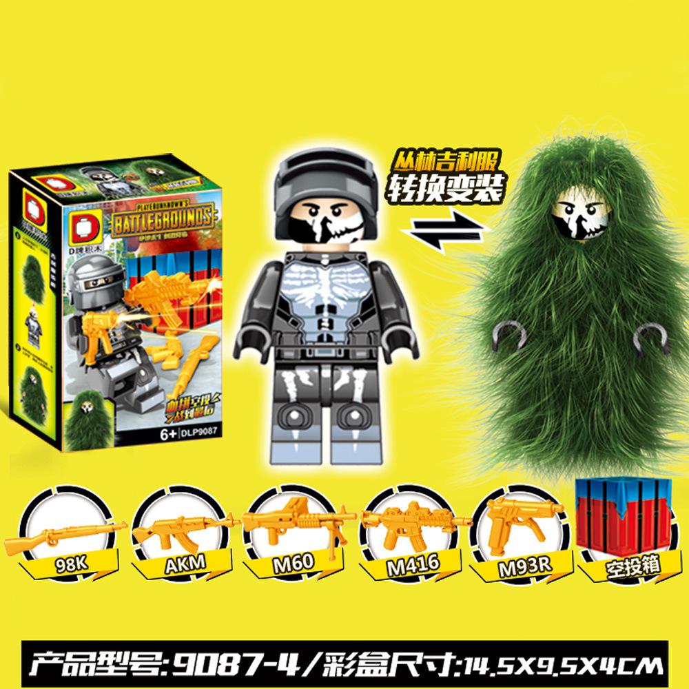 新款絕地求生吃雞戰場系列 三級頭吉利服積木人仔 拼裝兒童玩具圖片