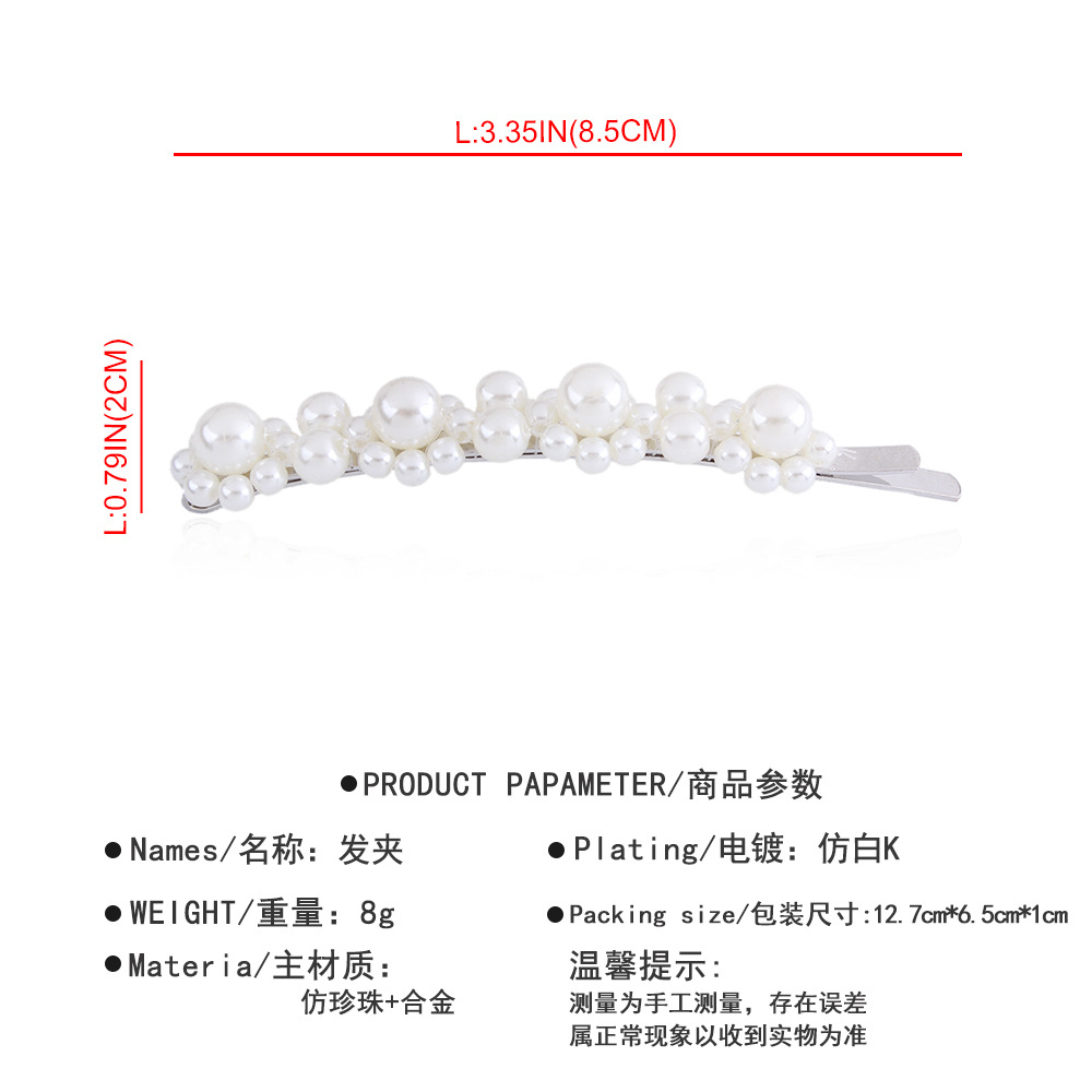 Alloy Korea Flowers Hair accessories  (Large beads) NHNMD5011-Large-beads