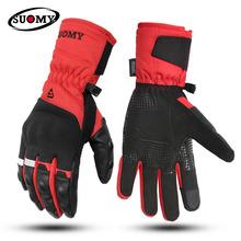 冬季摩托车骑行手套长款机车骑士装备防水加厚保暖触屏防摔手套男