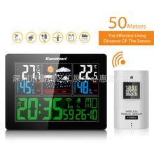 新款无线接收温湿度气象仪 家用创意彩屏无线温湿度计天气预报钟