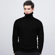 2018冬季新款修身针织衫毛衣男  纯棉高领男式针织衫厂家直供