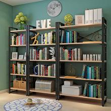 创意简约现代铁艺书架简易置物架儿童钢木书架产品陈列展示架批发