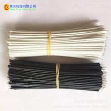 硅胶绝缘高温线 UL3135-26A 超柔超软 硅胶线 耐温200度 厂家直供