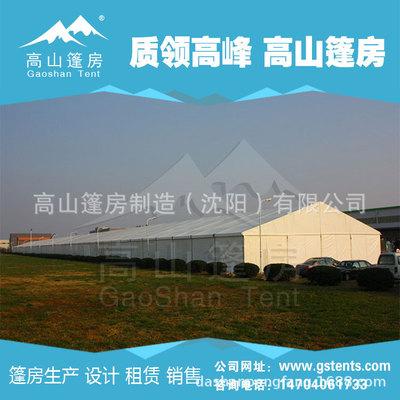 阳泉展览篷房、啤酒大篷、欧式帐篷-欢迎咨询了解